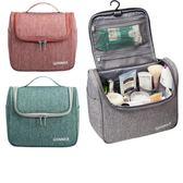 旅行便攜化妝包收納包小號大容量韓國簡約多功能旅游收納袋洗漱包推薦(全館滿1000元減120)