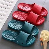 【2雙裝】家用室內拖鞋浴室防滑軟底居家外穿可愛涼拖鞋情侶【橘社小鎮】