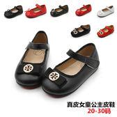 618好康鉅惠女童公主鞋1-3歲兒童軟底皮鞋春秋