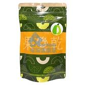 十二籃 果乾 珍珠芭樂乾 150G/包◆德瑞健康家◆