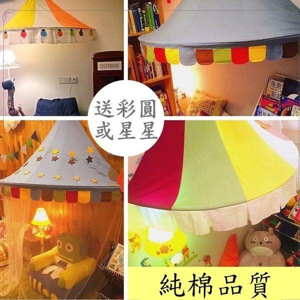 兒童帳篷  室內游戲屋  寶寶讀書角玩具房【潮咖範兒】