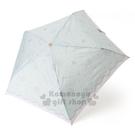 〔小禮堂〕雙子星 超輕量折疊雨陽傘《淡綠.坐雲上》雨傘.折傘.雨傘 4901610-43087