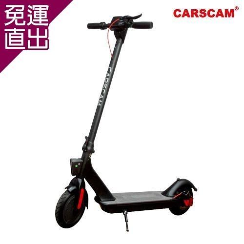 CARSCAM 雙驅動700W大馬力電動折疊滑板車 黑色【免運直出】