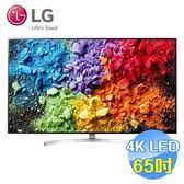 LG 65吋奈米4K液晶電視 65SK8500PWA
