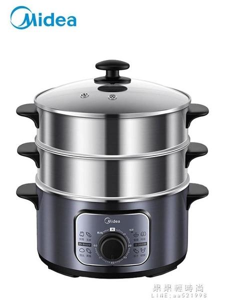電蒸鍋多功能家用小電蒸籠多層蒸鍋大容量蒸菜鍋插電蒸汽鍋【果果新品】