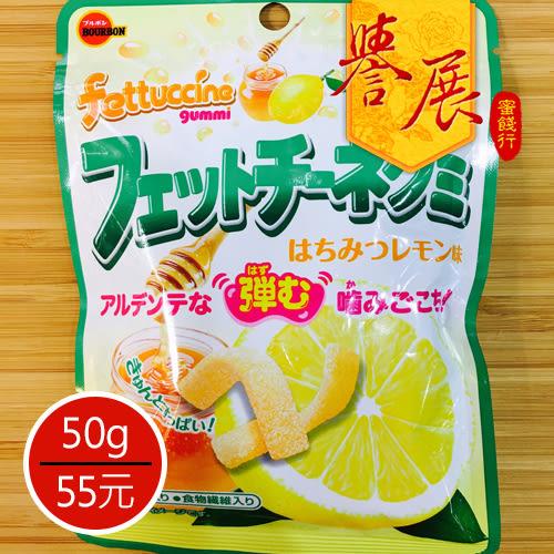 【譽展蜜餞】長條軟糖-蜂蜜檸檬味/50 g/55元