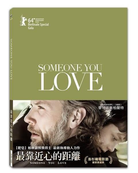 最靠近心的距離 DVD Someone You Love(購潮8)