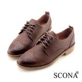 SCONA 蘇格南 全真皮 英式雕花綁帶牛津鞋 咖啡色 22616-2