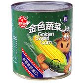 牛頭牌玉米粒312g*3入【愛買】