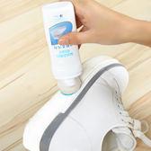 ✭慢思行✭【G66-1】白鞋去汙清潔擦 增白 鞋板 側邊 去黃 鞋邊 乾淨 衛生 亮白 按壓 擦拭 球鞋