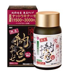 專品藥局 日本AFC 究極系列 新納豆 膠囊食品 120粒 (交通管道大塞車、解除健康不定時炸彈)