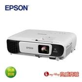 【送HDMI線材】上網登錄保固升級三年~ EPSON 愛普生 EB-U42 3LCD 亮彩無線投影機