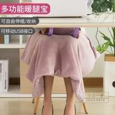 電熱毯 辦公室暖腿寶usb電熱毯取暖器女充電寶加熱腳墊電熱冬季保暖神器-三山一舍