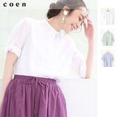 兩穿 法國亞麻 立領罩衫 免運費 日本品牌【coen】