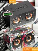 無線藍芽音箱播放器迷你手機超重低音便攜充電插卡戶外小鋼炮音響 igo 薔薇時尚