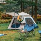 戶外露營零動家庭用大空間自動3-4人速開搭建涼亭帳篷 EX19561004 藍色【創世紀生活館】