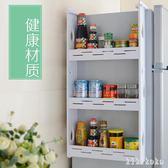 冰箱側掛架側壁掛架23層櫥柜架廚房木塑置物架收納架儲物架調料架子  XY4100 【KIKIKOKO】