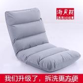 懶人沙發榻榻米可折疊單人小沙發床上電腦靠背椅子地板沙發YYS 道禾生活館