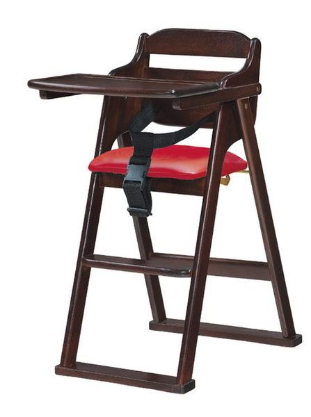 【 IS空間美學】可折合寶寶椅(胡桃色)