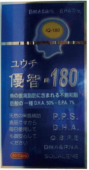 優智-180 PPS.DHA.GBFE(日本授權) 魚油 卵磷脂 元氣健康館