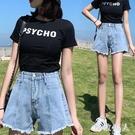 闊腿大碼胖mm牛仔短褲 女高腰2020新款夏季顯瘦寬鬆a字潮熱褲外穿 BT24285【極致男人】