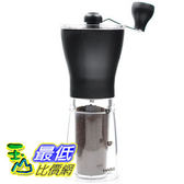 [104東京直購] Hario MSS-1B Coffee Mill Slim Grinder, Mini 手搖 磨豆機