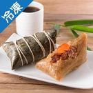 南門市場-華園湖州蛋黃鮮肉粽5粒/包【愛買冷凍】