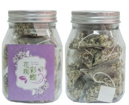【花現彩蝶】菊香清茶(菊花茶)10入/罐