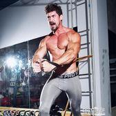 拉力器 多功能拉力繩彈力繩力量訓練阻力帶肌肉鍛煉皮筋管家用健身器材【全館九折】