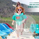 IDEA 兒童手臂型浮力衣 幼兒 游泳圈 寶寶 手臂圈 浮圈 背心 非救生衣 游泳圈