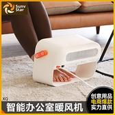 取暖器家用迷你便攜客廳浴室速熱電暖氣小型暖風機臥室電暖風熱風 果果輕時尚
