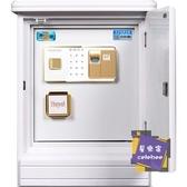 保險櫃 保險櫃家用密碼床頭櫃木殼隱形式指紋防盜保險箱60辦公保管櫃55CM全鋼內櫃入牆可固定T 3色