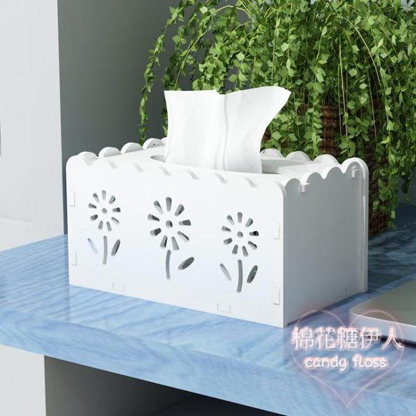 家用時尚臥室創意紙巾盒xx3651【棉花糖伊人】