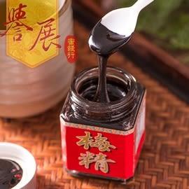 【譽展蜜餞】南投信義鄉青梅精 單罐60g/400元