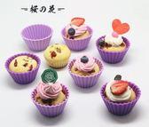 硅膠加厚馬芬杯盒裝 杯子蛋糕米糕發糕烘焙模具 蒸鍋烤箱微波【櫻花本鋪】