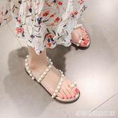 新款夏季珍珠涼鞋女學生百搭羅馬平底夾趾度假沙灘休閒舒適  居家物語