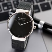 BERING 丹麥精品手錶 Max René 高貴優雅時尚米蘭腕錶/銀黑 15540-102 熱賣中!