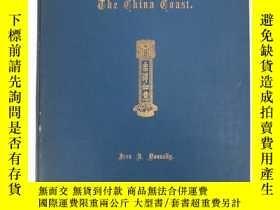 二手書博民逛書店鄧耐利《中國的海岸》(The罕見China Coast),193