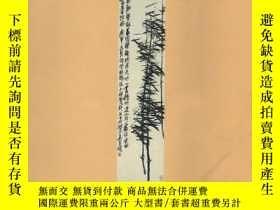 二手書博民逛書店罕見嘉寶2006春季藝術品拍賣會3408 北京嘉寶國際拍賣有限公