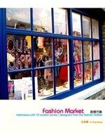 二手書博民逛書店《FASHION MARKER創意市集》 R2Y ISBN:98