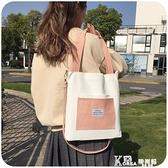 帆布包-大容量帆布袋女生森系學生 上班上課書包拉鏈百搭斜挎手提包包