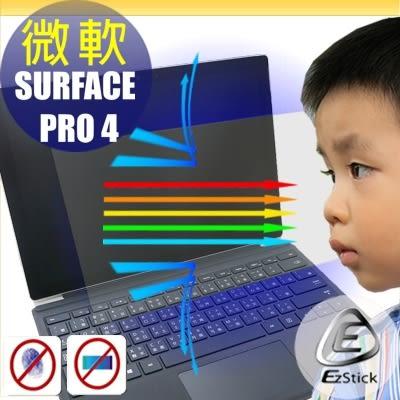 【Ezstick】Microsoft Surface Pro 4 平板專用 防藍光護眼鏡面螢幕貼 靜電吸附