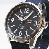 【萬年鐘錶】SEIKO Mechanical 精工 五號盾牌 軍事風 機械 男錶 藍錶面 藍錶帶  銀殼 SSA301J1 (4R37-01D0B)