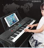 61鍵兒童電子琴充電益智鋼琴初學者男女孩88玩具3-6-12歲601YXS     韓小姐