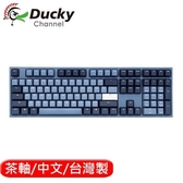 Ducky ONE2 Good in blue海波浪 機械鍵盤 茶軸中文