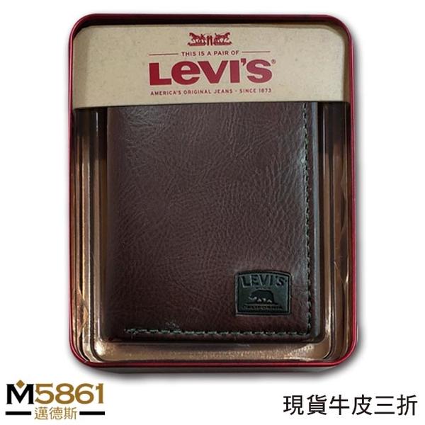 【Levis】Levis 男皮夾 短夾 三折 牛皮夾 經典鐵盒裝/咖