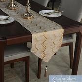 桌巾 餐桌旗輕奢風茶幾電視櫃臺布長條裝飾中式現代簡約北歐床旗床尾巾 快速出貨