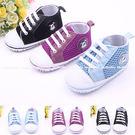 寶寶鞋 學步鞋 軟底防滑嬰兒鞋(11.5...