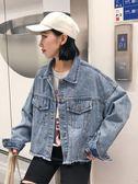 毛邊牛仔短外套女秋季2018新款韓版bf風寬鬆百搭顯瘦長袖夾克上衣