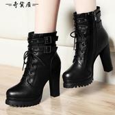 馬丁靴女靴子英倫加絨粗跟2018新款春秋季短靴高跟皮鞋秋冬女鞋子